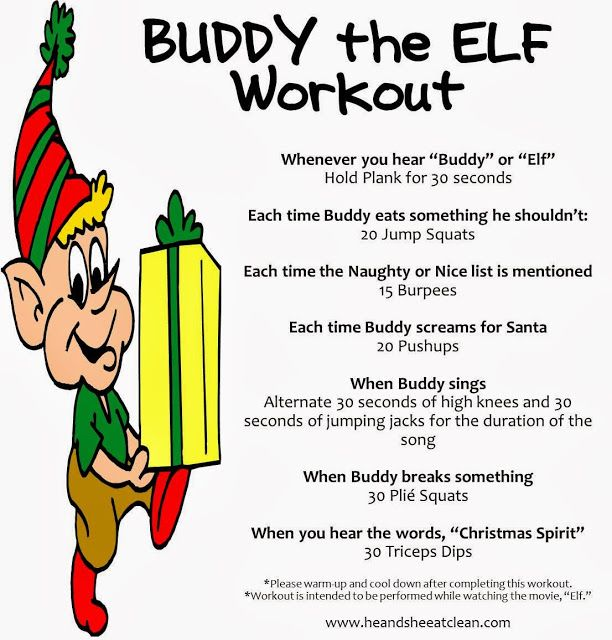 Elf Workout
