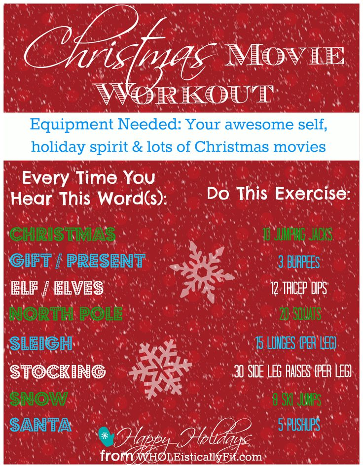 Christmas Movie Workout
